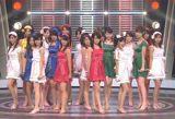 Coleccion de videos J-POP 1 Akb48-bingo-t