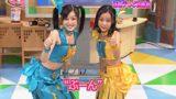 Coleccion de videos J-POP 1 Kira-pika-t