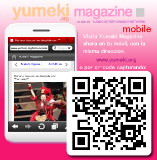 Yumeki magazine ahora en tu mvil, en la misma direccion o capturando el qr-code