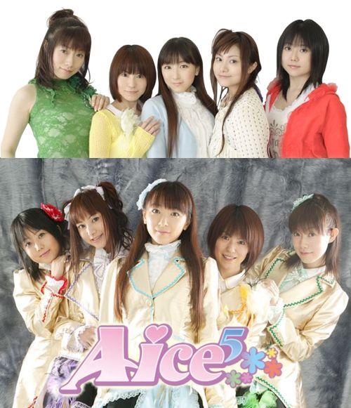 quotaice5quot nueva anime unit de yui horie yumeki magazine