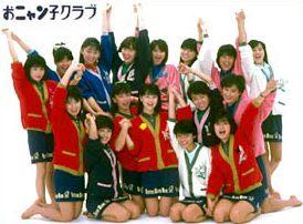 Onyanko Club