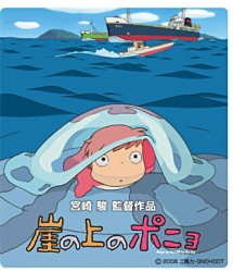ponyo