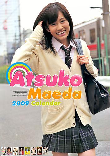 Galería de imágenes de vuestros personajes Atsuko