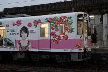 Japonesa Abusada En El Tren Auto World