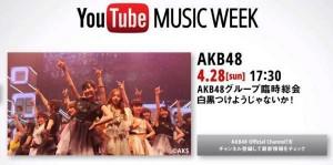 musicweekakb48