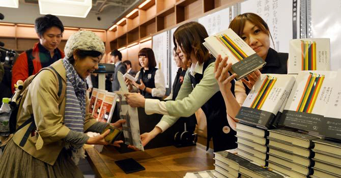 novelamurakami1