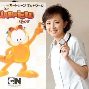 yumiko-takahashi-garfield
