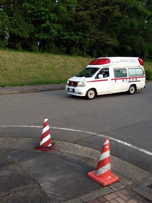 Wotas reportaron vía Twitter la llegada de los servicios de seguridad luego del incidente