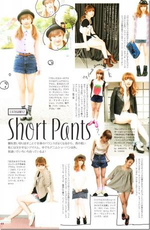 takahashi-ai-ai-am-i-fashion-style-book-16_thumb