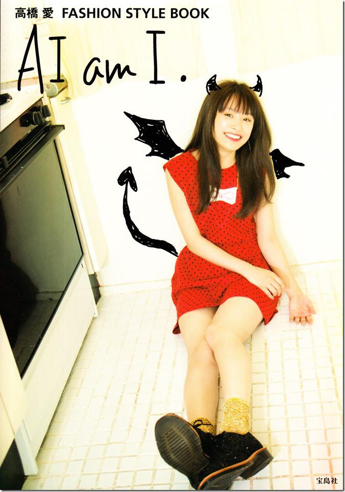 Culpan A La Nhk De Texto En Camiseta De Ai Takahashi I Am A Whore Yumeki Magazine