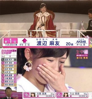"AKB48 >> Single ""#Sukinanda"" - Página 3 Mayuganadora2014-300x322"