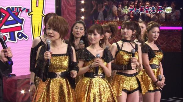 """Ex-integrantes de """"Momusu"""": Yuko Nakazawa, Natsumi Abe, Maki Goto, Rika Ishikawa, Kaori Iida, Kei Yasuda, Hitomi Yoshizawa."""
