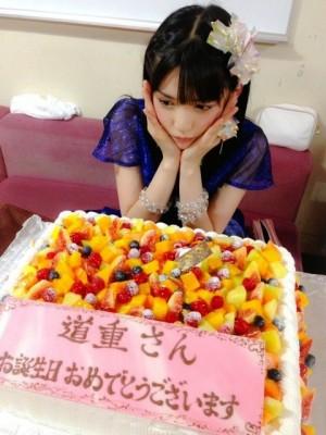 El pasado 13 de julio Michishige cumplió 25 años de edad