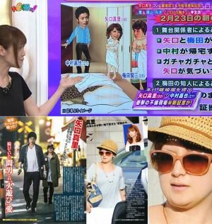Medios del espectáculo nipones dieron amplia cobertura al adulterio, describiendo todos los detalles del adulterio, del amante y la posterior subida de peso de la talento