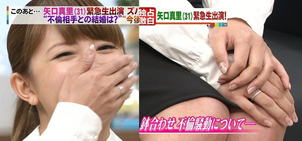 """En el programa de Tv Yaguchi luce un anillo de compromiso en su dedo anular izquierdo, del que suponen se trata de la nueva conquista de la """"Pistón"""" Yaguchi."""
