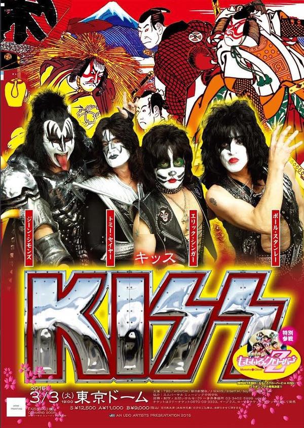 Juegos De Kiss