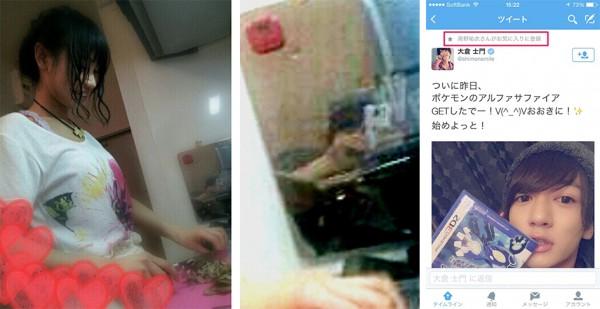 Takano y la foto de la discordia, a la derecha, captura del twit compartido por error del modelo Simon Okra, presunto novio de Takano.