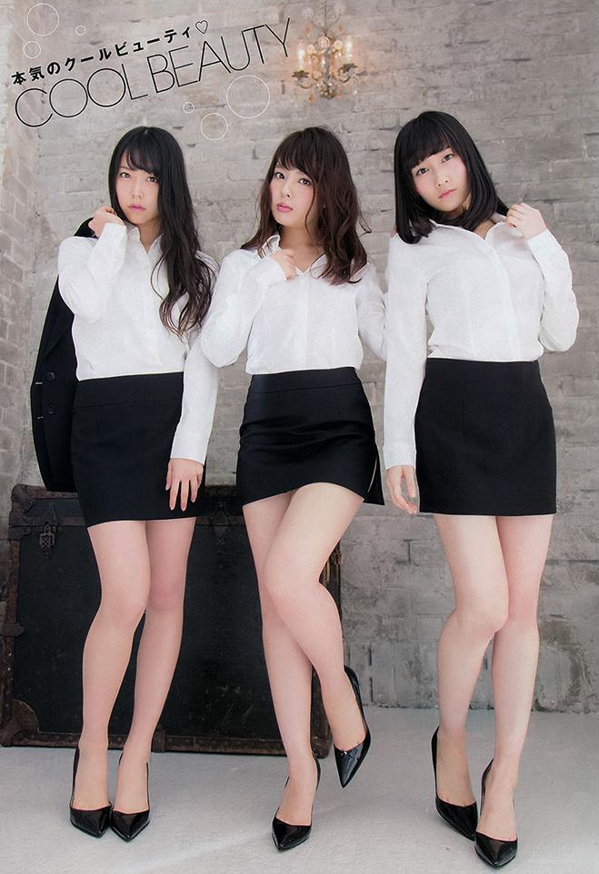 mujeres japonesas solteras para matrimonio