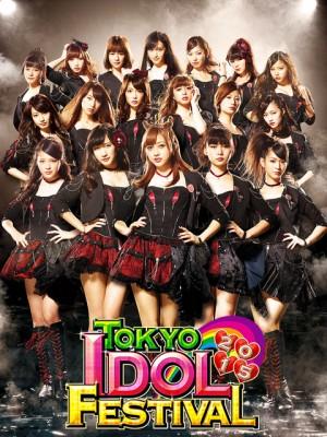 idoling1