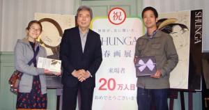 Una pareja de Kawagoe fue el visitante 200,000.