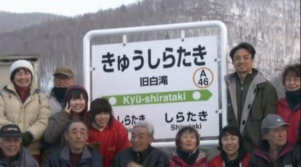 Kyushirataki