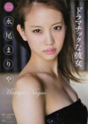 La última presentación de Mariya Nagao en el teatro de Akihabara será el 19 de marzo, pero tendrá todavía actividades con el grupo hasta el 1 de mayo.