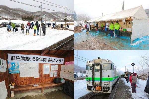 Medios de prensa, visitantes, puesto de recuerdos y de comida, el interior de la pequeña estación y la llegada de Harada por última vez.