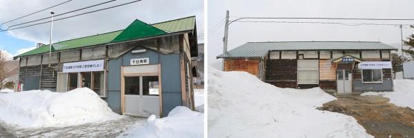 Las otras dos estaciones que cerraron.