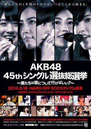 La elección general de AKB48 2016 se realizará el sábado 18 de junio