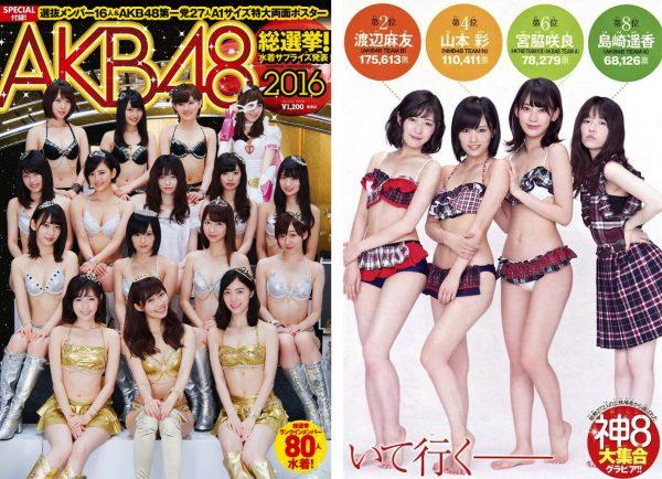 Shimazaki también aparece sin usar bikini en la edición de este año del photobook especial del senbatsu.