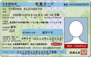 "La ""Green Card"" nipona de residencia para extranjeros"