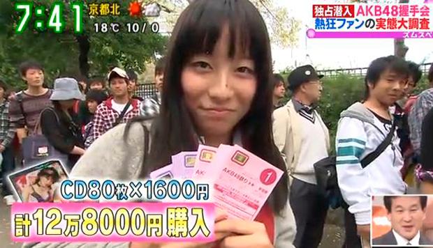 Onna-wota de AKB48