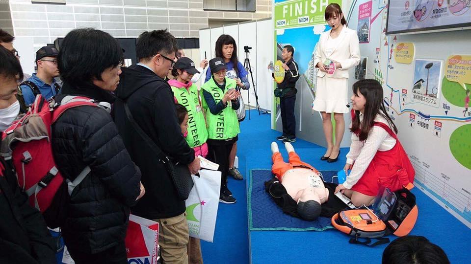 AED Kawaguchi
