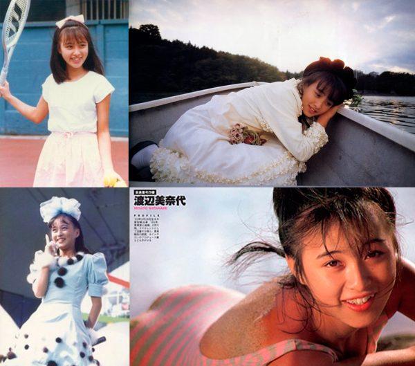 Minayo Watanabe