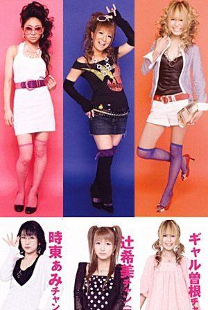 """Nozomi Tsuji versión """"ganguro"""" y debut de unit """"Gyaruru ..."""