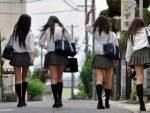 """Impondrán normas estrictas a negocios de """"citas"""" en Tokyo"""