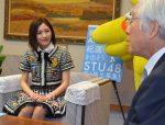 """""""Mayuyu"""" y """"Yukirin"""" promocionan audiciones para STU48"""