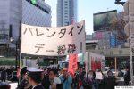 """¡Besuqueo público es terrorismo!: """"Motenais"""" protestan de nuevo"""