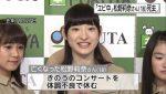 """Fallece integrante del grupo """"Shiritsu Ebisu Chuugaku"""""""