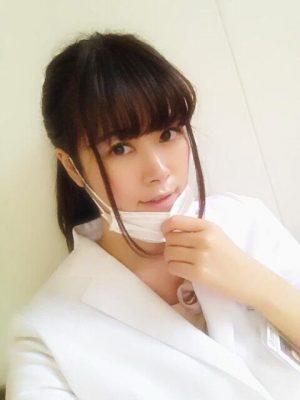 Alice Akiyama