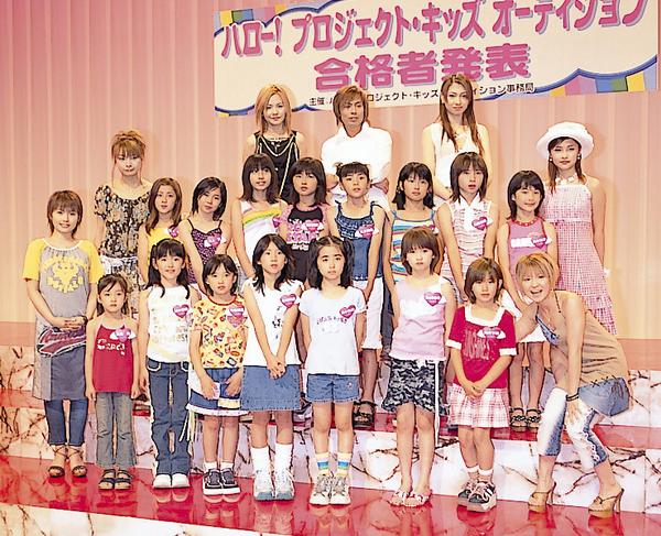 Hello! Project Kids y Morning Musume (2002)