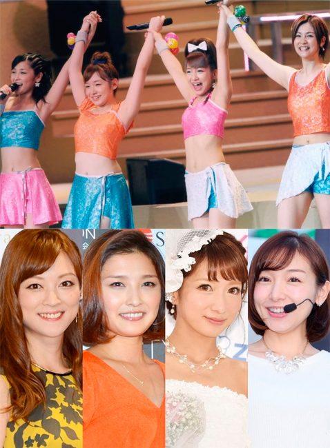 4ta Generación de Morning Musume. Rika Ishikawa anunció su matrimonio, con ella toda la cuarta generacion se ha casado.