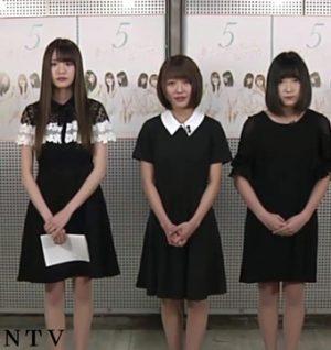 Las tres integrantes restantes