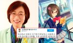 "Legisladora coreana es kimowota de idol de cinderella girls: ""se disfraza e incluso usa las mismas gafas"""