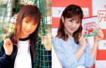 """Yuko Ogura superó 15 años de estreñimiento y engaño matrimonial con """"sake de fresa"""""""