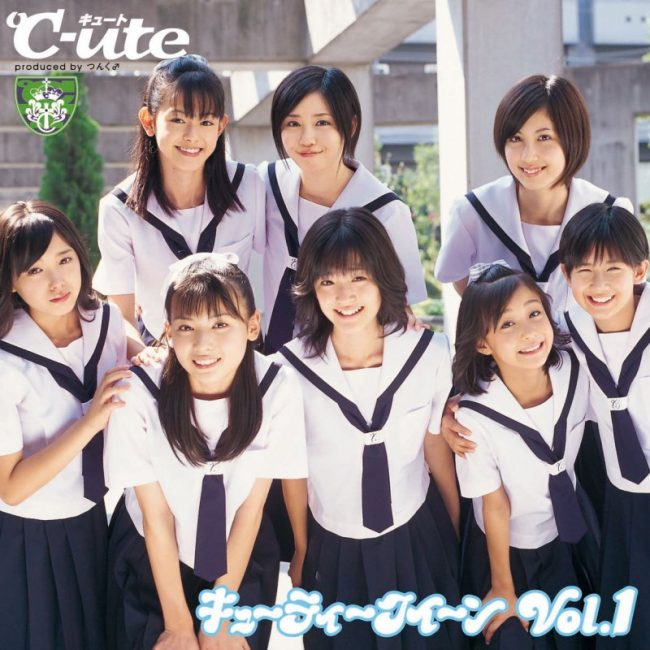 Las 8 integrantes originales de °C-ute (2005)