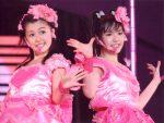 En Morning Musume no se solían mencionar las reglas idol: Koharu Kusumi