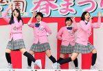 Grupo idol financiado con dinero público del «fondo de desastres» ha sido cancelado