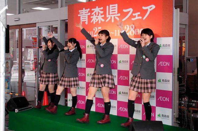 Masakari Girls 5