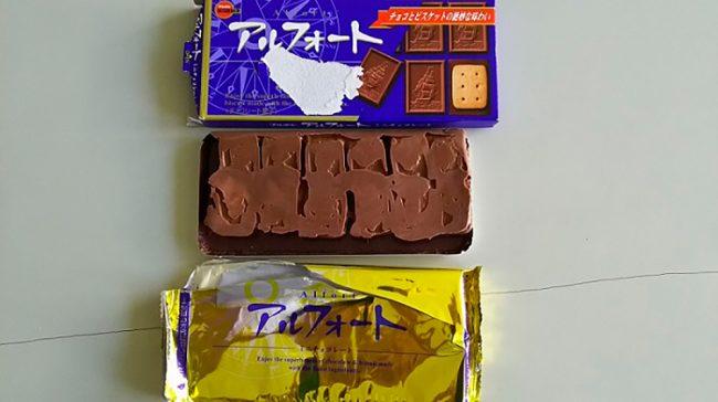 Aparición milagrosa de idols japonesas en una barra de chocolate